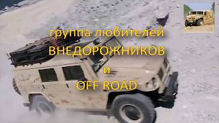 Тест драйв ГАЗ 67