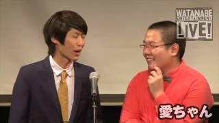 ワタナベエンターテインメントライブNEWCOMER! 2013年10月2日 表参道GR...