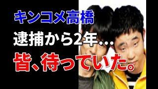 チャンネル登録宜しくニャン.