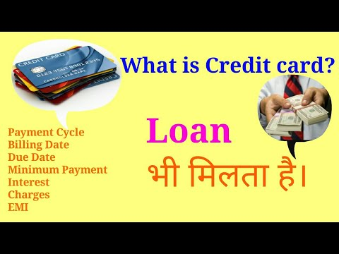 How To Get Credit Card What Are The Advantages And Disadvantages Of Credit Card