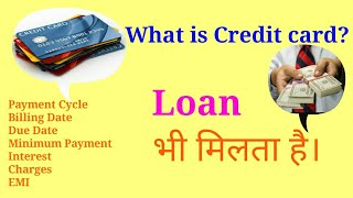 Credit card Advantages and Disadvantages explained in hindi ll new 2018