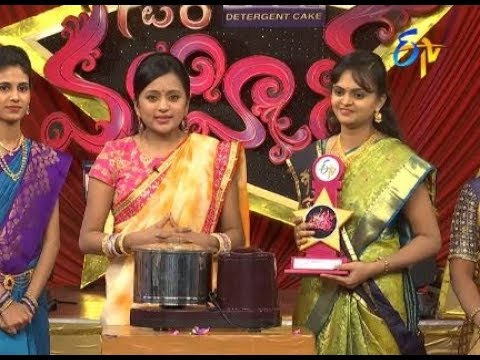 Star Mahila | 29th January 2018   | Full Episode | ETV Telug