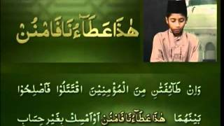 Yassarnal Quran Lesson #51 - Learn to Read & Recite Holy Quran - Islam Ahmadiyyat (Urdu)