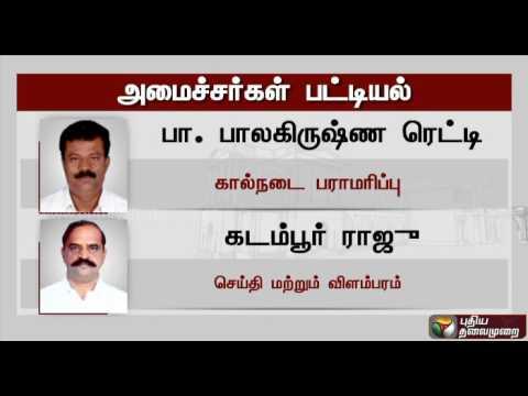 Tamil Nadu Ministers take oath at Raj Bhavan | Details of portfolios