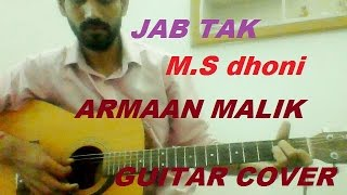 Jab Tak - ARMAAN MALIK - Complete GUITAR COVER LESSON CHORDS - M.S Dhoni The Untold Story
