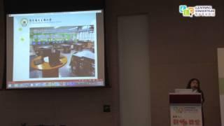 教育 3.1 研討會 - 推行「一人一機」電子學習經驗分享