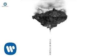 李佳薇 Jess Lee - 2014 年全新單曲 像天堂的懸崖 Cliff to the Heaven (華納official 官方版音檔 )