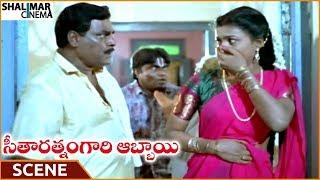 Seetharatnam Gari Abbayi Movie || Roja Act Like Pregnant For Spoiling Wedding Gestures ||Vinod Kumar