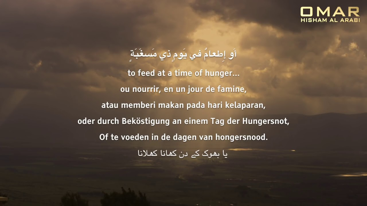 Tadabbur Surat Al Balad (Negeri) by Omar Hisyam Al Arabi