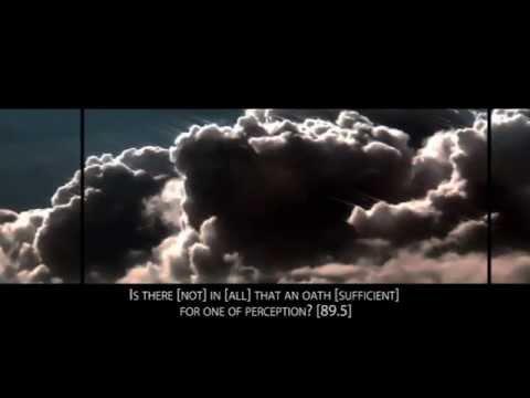 Surah Al Fajr - Saad al-Ghaamidi