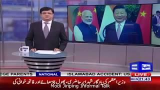 Pakistani Media on Modi | jinping | informal talk in wuhan china