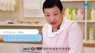 伍竹彥老師親身示範Part4-如何幫寶寶正確換尿布