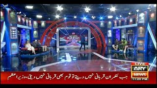 Har Lamha Purjosh   Waseem Badami   27th June 2019