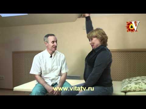 Плечелопаточный периартроз - лечение