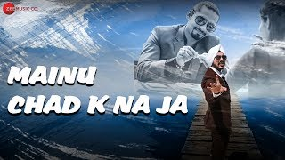 Mainu Chad K Na Ja - Official Music Video | Gurdeep Mehndi | Vinod Kushwaha | Yusra Aslam