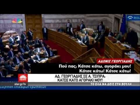 newsbomb.gr: Άδωνις σε Τσιπρα: Kάτσε κάτω αγοράκι μου!