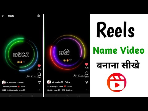 How to Make Neon circle Name status   reels viral video editing   new status editing alight motion