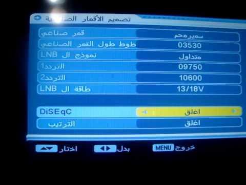 طريقة تقسيم الدايزك على رسيفر بينك Panic 777 باللغة العربية Youtube