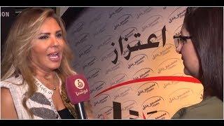 """سلمى المصري: يهمني رأي الناس """"البسيطة"""" بفيلم دمشق حلب"""