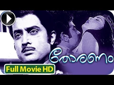 Thoranam || Malayalam Full Movie 1987 Official [HD]