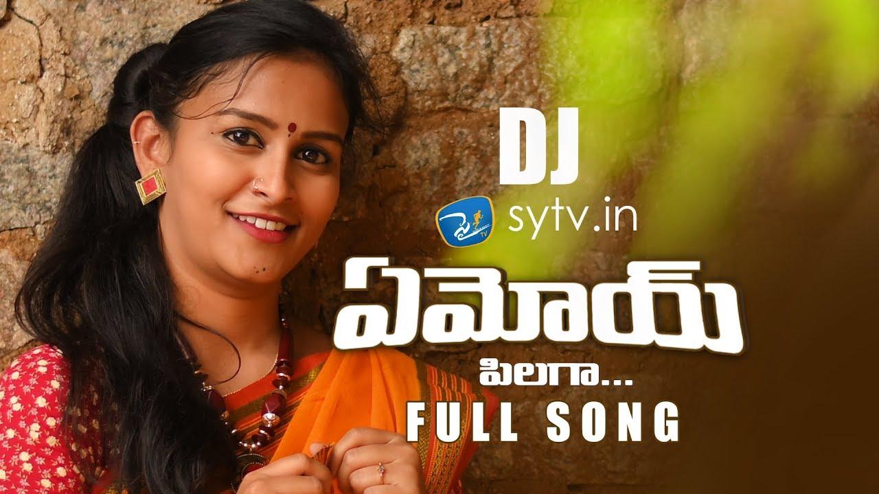 Yemoye Pilaga  Latest Dj Song Thirupathi Matla  Hanmanth Yadav  Srija  Sytv Dj Songs