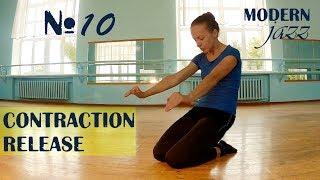 Урок №10 - contraction и release | Modern-jazz. Основы