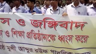 birsreshtha munshi abdur rouf public college