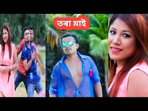 New Assamese Video song.TORA MAI by Anurag (HD)