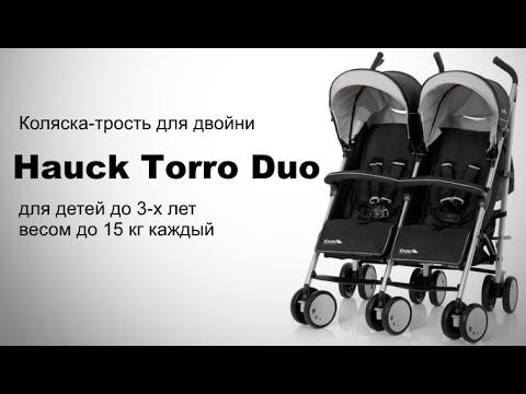 Hauck Torro Duo детская коляска-трость для двойни