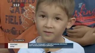 6-летний мальчик на детской площадке укололся использованным шприцом