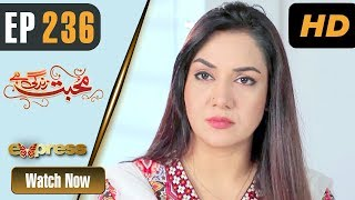 Pakistani Drama | Mohabbat Zindagi Hai - Episode 236 | Express Entertainment Dramas | Madiha