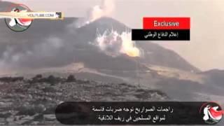 Военные Сирии поливают ИГИЛ огнем из «Градов» и «Солнцепека» видео