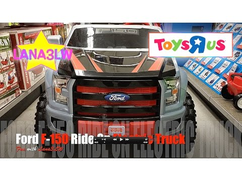 Ford F-150 Kids Ride On Electric Truck Car Toys R Us - Lana3LW