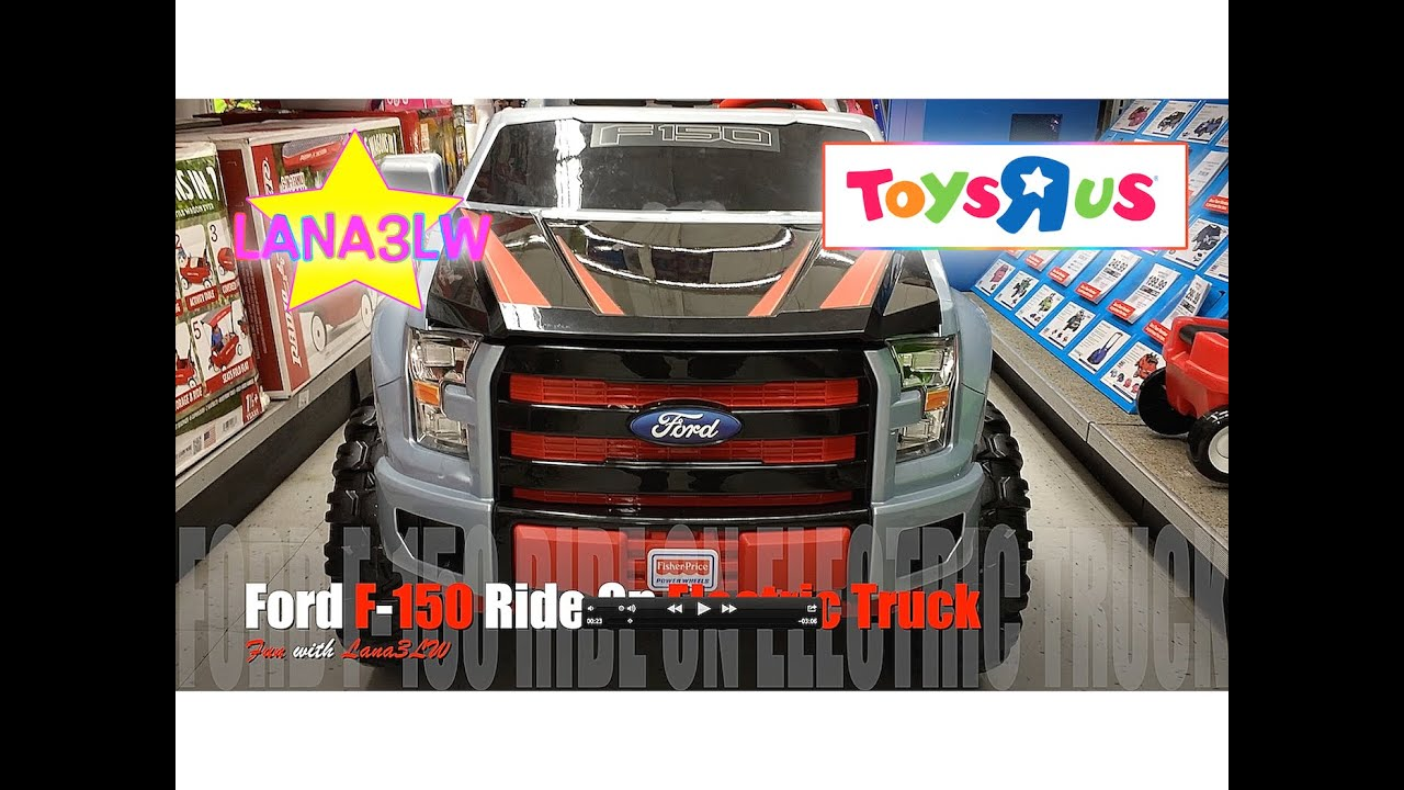 Ford F Kids Ride On Electric Truck Car Toys R Us