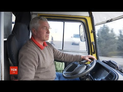 На Тернопільщині водій