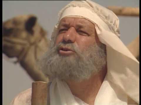 হযরত ইবরাহিম (আ.) এর জীবনী - Hazrat Ibrahim [Bangla]