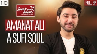 Amanat Ali | A Journey Of A Lifetime | Speak Your Heart With Samina Peerzada