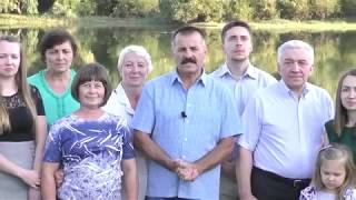 Крещение во имя Иисуса Христа 12 07 2019