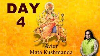 Navratri Day 4 : Explanation and Signification | Kushmanda Devi | Mantra Chants by Ankit Batra