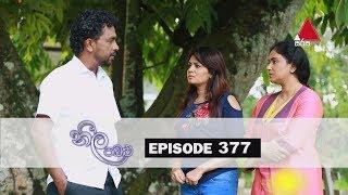 Neela Pabalu   Episode 377   22nd October 2019   Sirasa TV Thumbnail