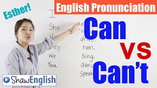 English Pronunciation: Can vs Can't