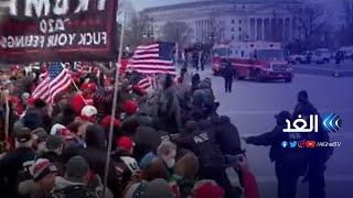 شاهد..  لحظة اقتحام أنصار ترامب للحواجز الأمنية ودخول ساحة الكونجرس