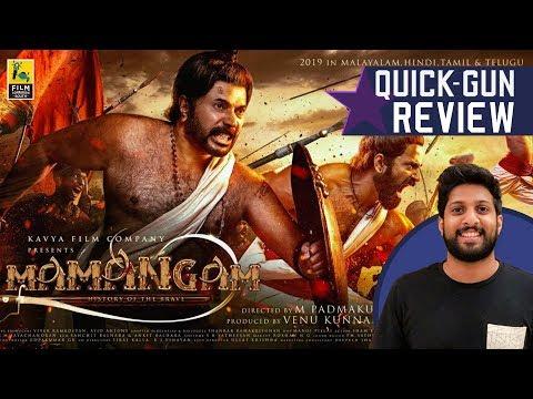 Mamangam Malayalam Movie Review By Vishal Menon | Quick Gun Review
