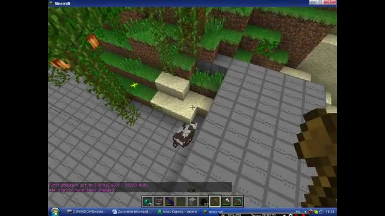 Плагин на Статистику в Minecraft 1.5.2