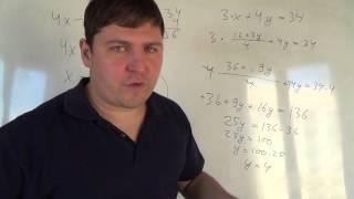 Алгебра 7 класс. 21 октября. Решаем систему методом подстановки #5