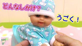 うごきが予想不可能な赤ちゃん
