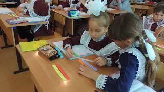 урок литературного чтения 2 класс часть 2