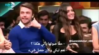 جزء مضحك من مقابله علي و سلين ( ابطال مسلسل بنات الشمس)