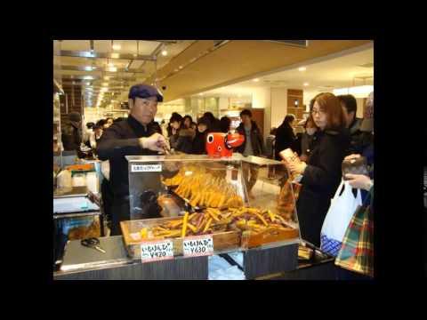IAM Group Japan Travel Ltd   Visit Fukuoka, Visit Yokohama Next Week, Book Now
