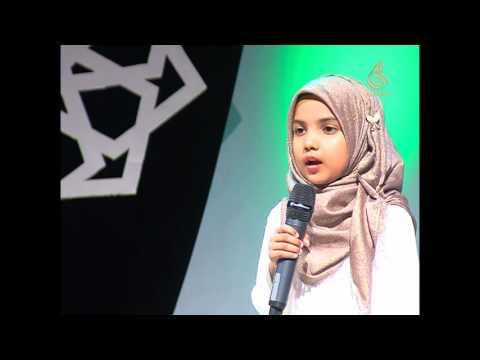 Aishath Layali ali